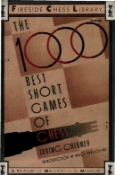 1000 کوتاه بهترین بازی شطرنج1000 Best Short Games of Chess