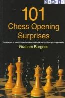 101 شگفتی های شطرنج باز (شروع بازی شطرنج شطرنج)101 Chess Opening Surprises (Gambit Chess)
