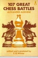 جنگ بزرگ شطرنج 107107 Great Chess Battles