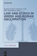 قانون و اخلاق یونانی و رومی DeclamationLaw and Ethics in Greek and Roman Declamation
