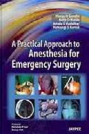 رویکرد عملی به بی حسی برای جراحی اورژانسA Practical Approach To Anesthesia For Emergency Surgery