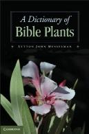 واژه نامه کتاب مقدس گیاهانA Dictionary of Bible Plants