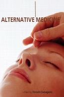 طب جایگزینAlternative medicine