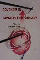 پیشرفت های جراحی لاپاروسکوپیAdvances in Laparoscopic Surgery