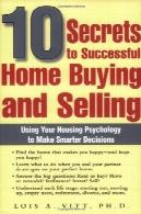 10 اسرار موفقیت خانه خرید و فروش: با استفاده از روانشناسی مسکن تصمیم هوشمندانه تر10 Secrets to Successful Home Buying and Selling: Using Your Housing Psychology to Make Smarter Decisions