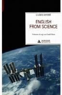 انگلیسی از علمEnglish from Science