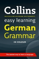 کالینز آموزش آسان : دستور زبان آلمانیCollins Easy Learning: German Grammar