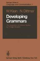در حال توسعه دستور زبان : کسب آلمانی نحو توسط کارگران خارجیDeveloping Grammars: The Acquisition of German Syntax by Foreign Workers