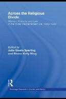 در سراسر شکاف مذهبی : زنان، املاک، و قانون در دریای مدیترانه گسترده تر (حدود 1300-1800 )Across the Religious Divide: Women, Property, and Law in the Wider Mediterranean (ca. 1300-1800)