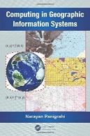 محاسبات در سیستم اطلاعات جغرافیاییComputing in Geographic Information Systems