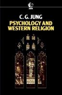 روانشناسی و دین های غربیPsychology and Western Religion