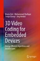 برنامه نویسی گرافیک 3D برای تعبیه دستگاه: الگوریتم های کارآمد انرژی و معماری3D Video Coding for Embedded Devices: Energy Efficient Algorithms and Architectures