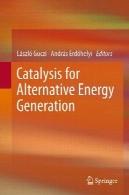 تجزیه برای جایگزین نسل انرژیCatalysis for Alternative Energy Generation