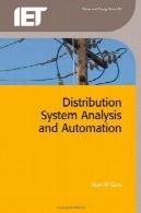 تجزیه و تحلیل سیستم توزیع و اتوماسیونDistribution System Analysis and Automation