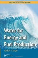 آب برای انرژی و تولید سوختWater for Energy and Fuel Production