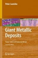 سپرده فلزی غول: منابع آینده فلزات صنعتیGiant Metallic Deposits: Future Sources of Industrial Metals