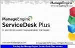ManageEngine ServiceDesk Plus 10.0 Enterprise x86