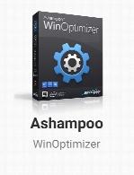 Ashampoo WinOptimizer 17.00.10