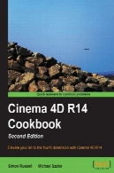 سینما 4D R14 کتاب آشپزی، نسخه 2Cinema 4D R14 Cookbook, 2nd edition