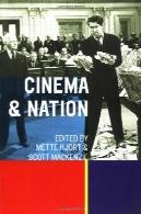 سینما و ملتCinema and Nation