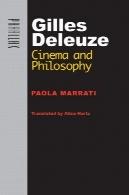 ژیل دلوز : سینما و فلسفه ( اختلاف منظر : دوباره سند چشم انداز از فرهنگ و جامعه )Gilles Deleuze: Cinema and Philosophy (Parallax: Re-visions of Culture and Society)