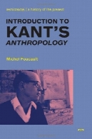 مقدمه ای بر کانت انسان شناسی ( Semiotext را عوامل خارجی )Introduction to Kant's Anthropology (Semiotext(e) Foreign Agents)