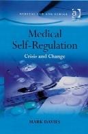 بیوتکنولوژی و چالش املاک ( حقوق پزشکی و اخلاق )Biotechnology and the Challenge of Property (Medical Law and Ethics)