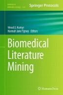 پزشکی ادبیات معدنBiomedical Literature Mining
