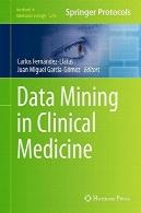 داده کاوی در پزشکی بالینیData Mining in Clinical Medicine