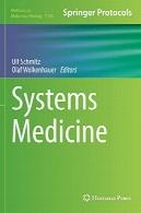 پزشکی سیستمSystems Medicine
