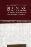 استفاده از روانشناسی در کسب و کارApplying Psychology in Business
