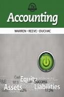 حسابداریAccounting
