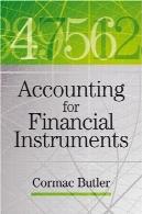 ابزارهای مالی حسابداریAccounting for Financial Instruments