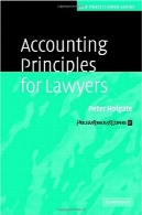 اصول حسابداری برای وکلا (قانون پزشک سری)Accounting Principles for Lawyers (Law Practitioner Series)