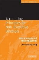 اصول حسابداری برای مدیران غیر اجرایی (قانون پزشک سری )Accounting Principles for Non-Executive Directors (Law Practitioner Series)