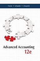 حسابداری پیشرفتهAdvanced Accounting