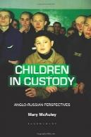 کودکان در دوران بازداشت/زندان: دیدگاه های انگلیس و روسیهChildren in Custody: Anglo-Russian Perspectives