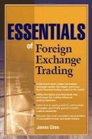 ملزومات تبادل بازرگانی خارجی ( ملزومات سری )Essentials of Foreign Exchange Trading (Essentials Series)