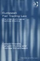 قانون تجارت منصفانه اروپا: ناعادلانه اعمال تجاری دستورالعمل ( بازار و قانون ) ( بازار و قانون )European Fair Trading Law: The Unfair Commercial Practices Directive (Markets and the Law) (Markets and the Law)