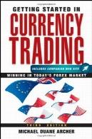 آغاز به کار در معاملات ارز : برنده شدن در بازار فارکس امروز ( آغاز به کار در ..... )Getting Started in Currency Trading: Winning in Today's Forex Market (Getting Started In.....)