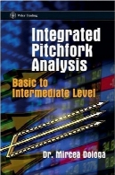 مجتمع تحلیل چنگال : پایه تا سطح متوسط (ویلی بازرگانی)Integrated Pitchfork Analysis: Basic to Intermediate Level (Wiley Trading)