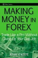 کسب درآمد در فارکس : تجارت مانند یک حرفه ای بدون آنکه خود را روز های شغلی (ویلی بازرگانی)Making Money in Forex: Trade Like a Pro Without Giving Up Your Day Job (Wiley Trading)