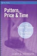 الگوی ، هزینه و زمان: با استفاده از تئوری گن در تجزیه و تحلیل فنی (ویلی بازرگانی)Pattern, Price and Time: Using Gann Theory in Technical Analysis (Wiley Trading)