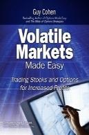 بازارهای فرار نویسنده آسان: معامله سهام و گزینه های برای افزایش سودVolatile Markets Made Easy: Trading Stocks and Options for Increased Profits