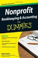 کار غیر انتفاعی از u0026 amp؛ حسابداری برای DummiesNonprofit Bookkeeping & Accounting For Dummies